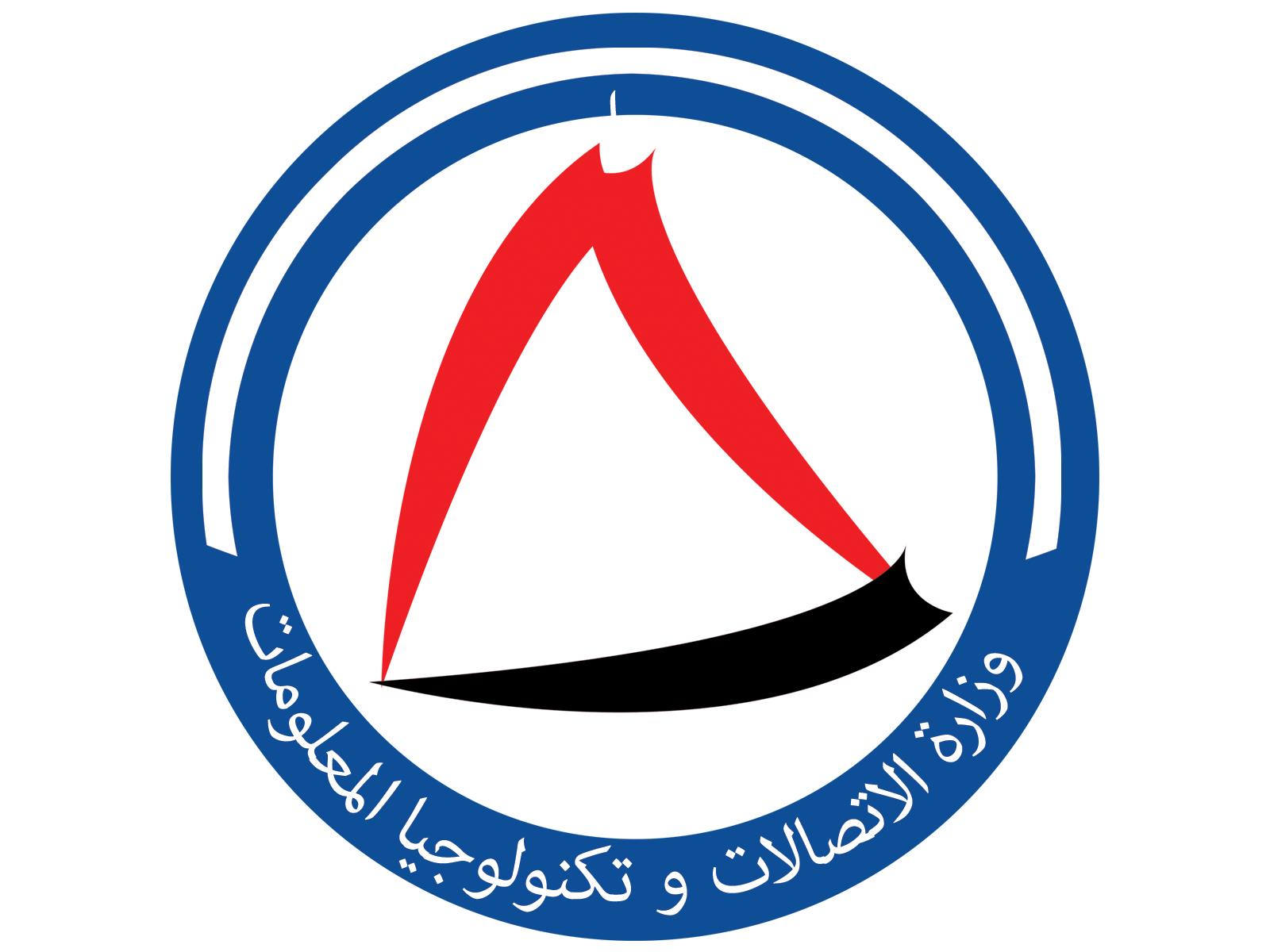 Ministry of communications and information technology egypt brief from client biocorpaavc Images