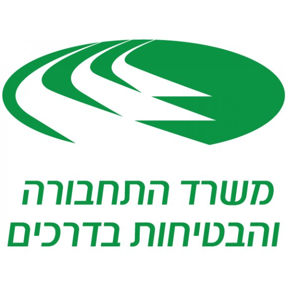 Logo of Road Safety and Transportation Office