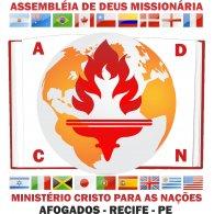 Logo of Assembleia de Deus