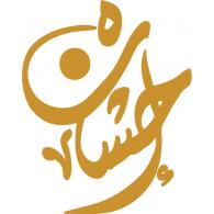 Logo of ihsan group