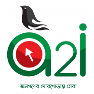 Logo of A2i