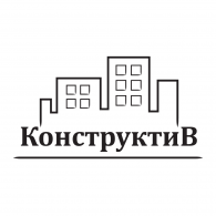 Logo of Конструктив - Kvokna
