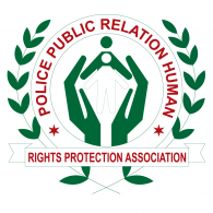 Logo of Pprhr