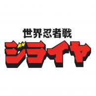 Logo of Sekai Ninja Sen Jiraiya