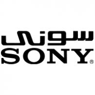 sony brands of the world download vector logos and logotypes rh brandsoftheworld com sony music logo vector logo sony ericsson vector