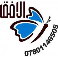 Logo of Al Ofuq Sign