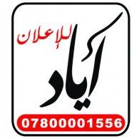 Logo of ayad Foundation