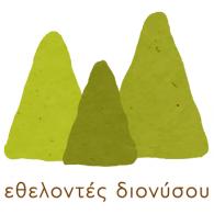 Logo of Dionysos Volunteers