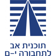 Logo of Jerusalem Transportation Master Plan