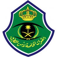 Logo of أمن الطرق