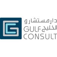Logo of Gulf Consult Kuwait