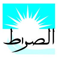 Logo of Al-Siraat