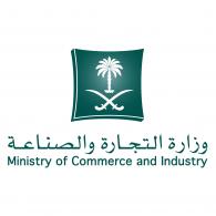 Saudi Arabia   Brands of the World™