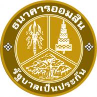 Logo of ธนาคารออมสิน