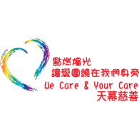 Logo of TBS Foundation