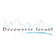 Logo of Découvrir Israel