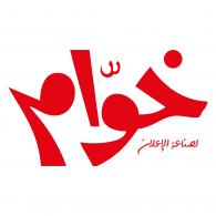 Logo of Khawam