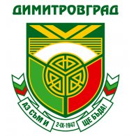 Logo of Dimitrovgrad