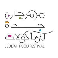 Logo of Jeddah Food Festival
