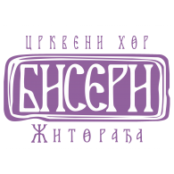 Logo of Crkveni hor Biseri