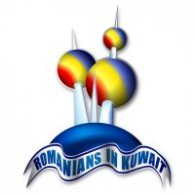 Logo of Romanians In Kuwait
