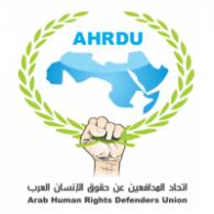 Logo of اتحاد المدافعين عن حقوق الإنسان العرب