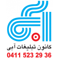 Logo of ABI Advertising