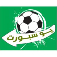 Logo of You Sport