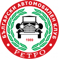 Logo of Bulgarian Automobile Club - RETRO (RETRO BAC)