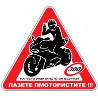 Logo of Pazi Motorista