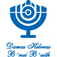 Logo of Damas Hebreas B´nai B´rith
