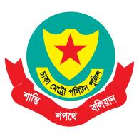 Logo of Dhaka Metropolitan Police