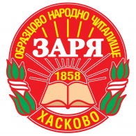 Logo of Zaria - Haskovo