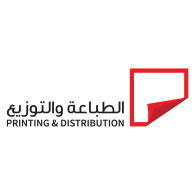 Logo of DMI Printing Distribution