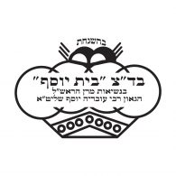 Logo of Badatz Beit Yosef