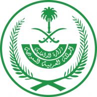Logo of Saudi