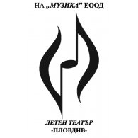 Logo of Summer Theater Plovdiv