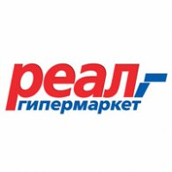 Logo of Реал гипермаркет