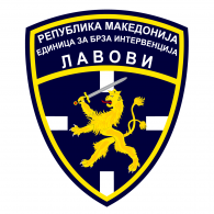 Logo of Lavovi