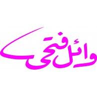 Logo of Wael