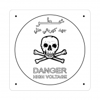 Logo of Danger