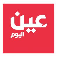 Logo of Ain Alyoum