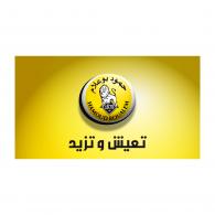 Logo of Hamoud Boualem