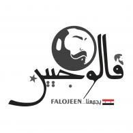 Logo of Falojeen