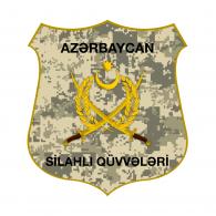 Logo of Azerbaijan Army