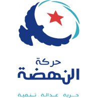Logo of NAHDHA