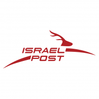Logo of Israel Post Office