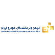 Logo of Iranian Automoblie Importers Association (IAIA)
