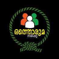 Logo of Othoruma Narippatta