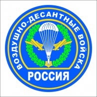 Logo of Vdv Russia